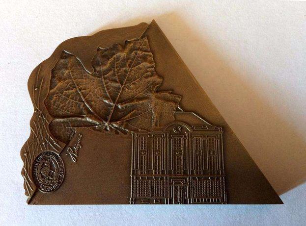 Múltiplo de bronze, numerado, de José Rodrigues