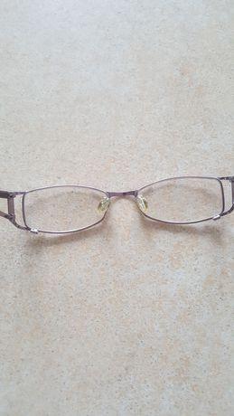 Oprawki metalowe do okularów