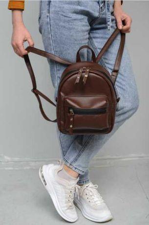 Стильный рюкзак женский коричневый, для подростка, девочки, городской