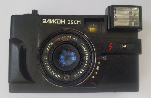 Aparat fotograficzny Elikon 35 cm
