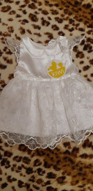 Крестильное платье Kiwi 3-6мес.