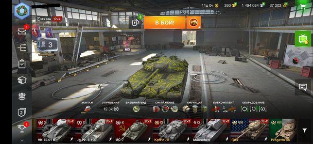 Акаунт от world of tanks BLITZ