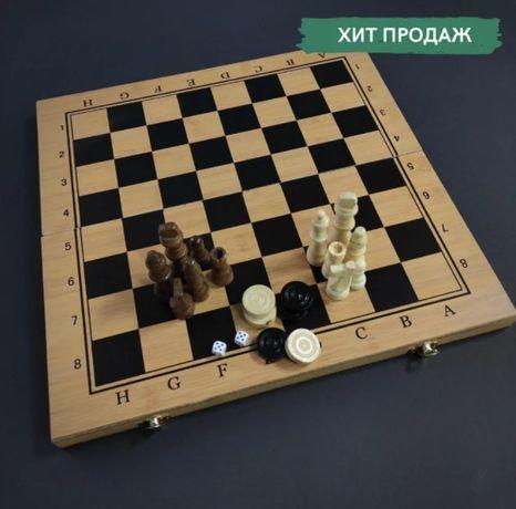 Новые оригинальные шахматы деревянные ZOOK 39 на 39 большие B-3140