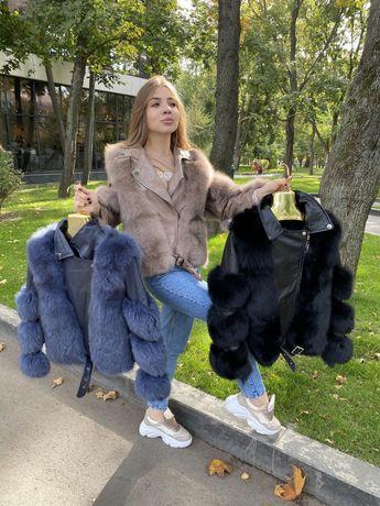 Кожаная куртка, косуха, мех финского песца