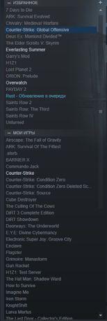 Продам личный аккаунт steam!Много игр!