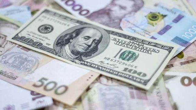 Кредит без залога, на карту. Вся Украина! Займ от частного инвестора.