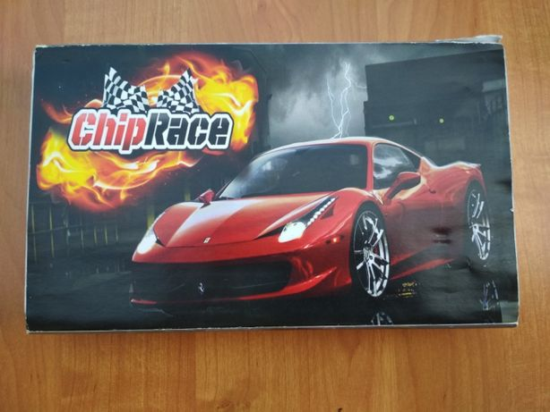 Chipbox, chiprace, Powerbox