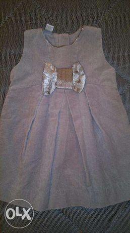 платье CoolClub.
