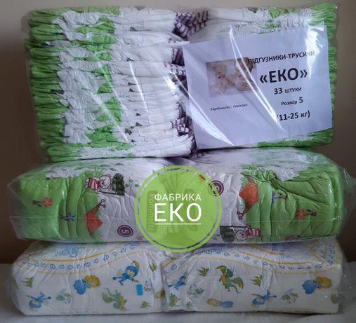 Підгузники трусики ЕКО Pommette Подгузники памперсы ЭКО для детей ДаДа