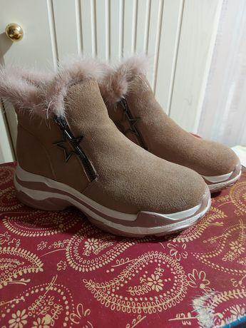 Посусапожки ботиночки
