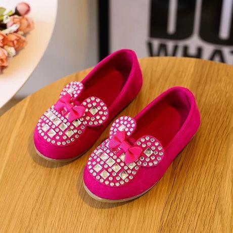 Buty dla dziewczynki     .