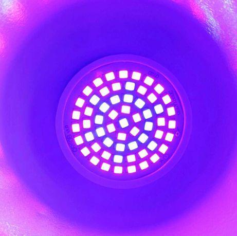 Фитолампа, лампа для растений 60 светодиодов