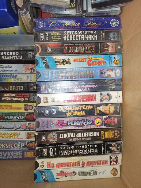 распродажа видео кассеты VHS фильмы лицензия звёздные врата ужасы