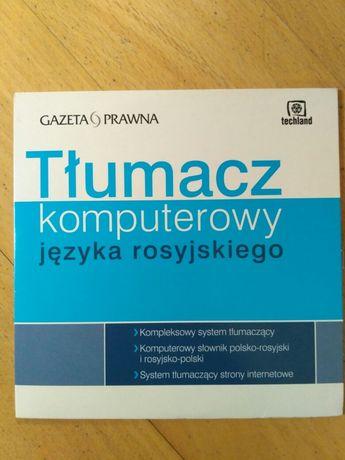 Tłumacz języka rosyjskiego
