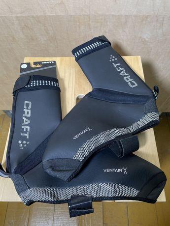 Ocieplacze ochraniacze na buty rower Craft Siberian Bootie roz. L