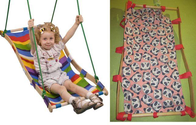 Детские качели - гамак SportBaby, подвесные качели