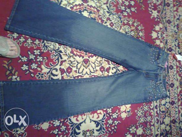 Super rozszerzane spodnie rozmiar 26