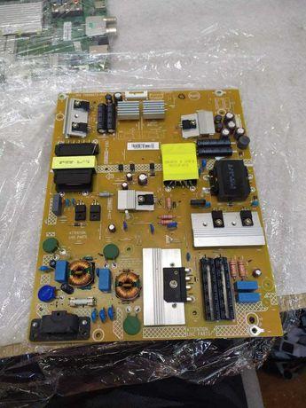 Блок живлення 715G6973-P04-006-002M Philips