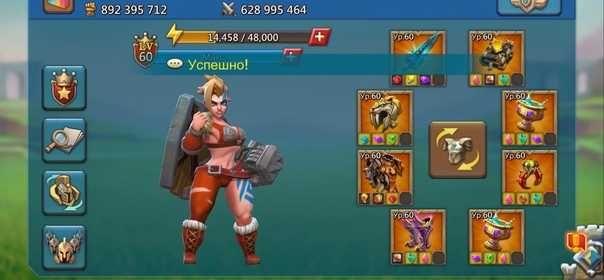 Продаю Lords Mobile ЛОРДС МОБАЙЛ акаунт/ Т5/ 750 статы