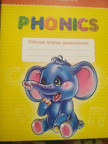 Книги з англійської для початківців