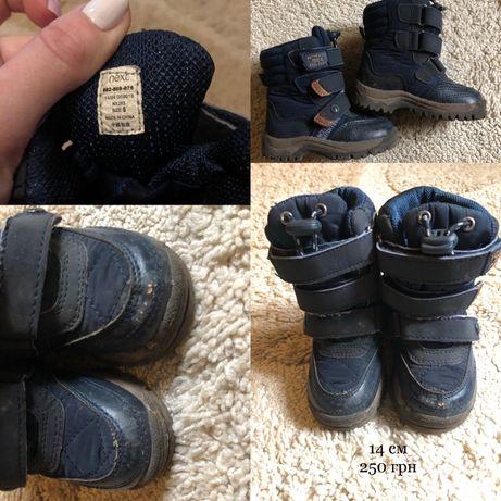 Дитяче взяття, детская обувь, кроссовки, кросівки, чоботи, сапоги