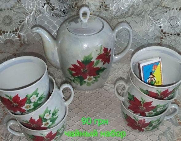 Тарелки чашки посуда