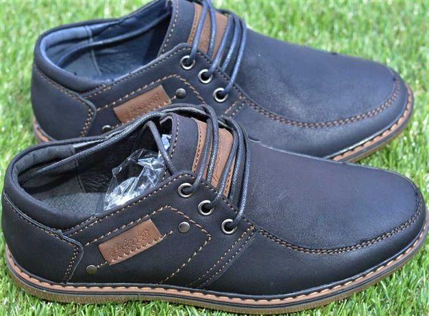 Стильные детские школьные туфли для мальчика черные синие р31-36