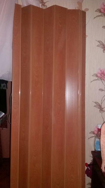 Продам двери гармошку высота 2 ширина 80см.нал платежом не отправляю