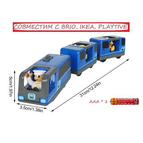 Поезд с вагончиками на батар. для железной дороги PlayTive, IKEA, BRIO