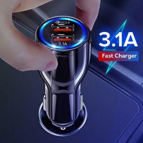 Автозарядник, зарядка в машину, быстрая зарядка в прикуриватель