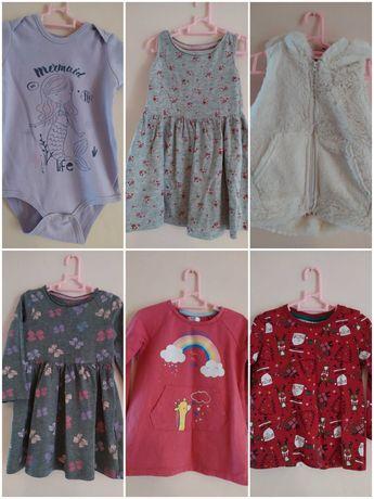 Pare ciuszków dla dziewczynki 86-92