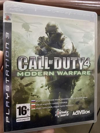 Call of Duty 4 Modern Warfare / PS3