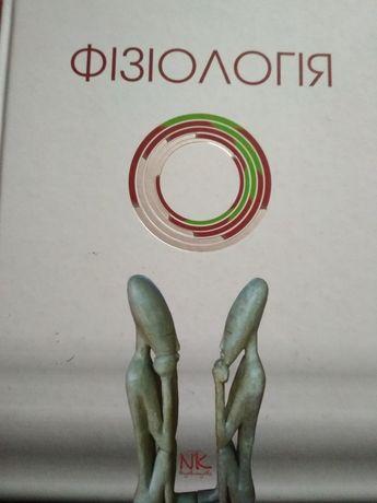 Книга з медицини