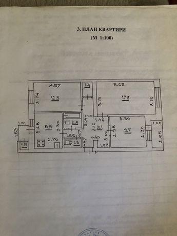 Квартира 3х кімнатна