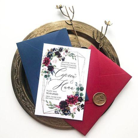Свадебные приглашения, пригласительные на свадьбу на заказ