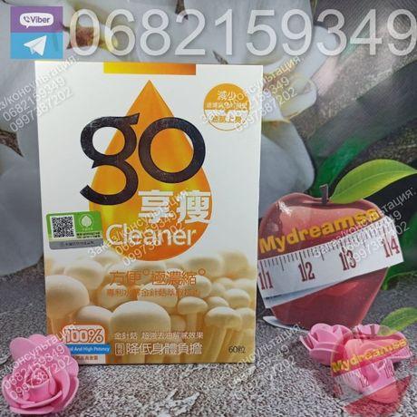 Капсулы Meilida GO CLEANER 10 капсул для похудения с хитозаном