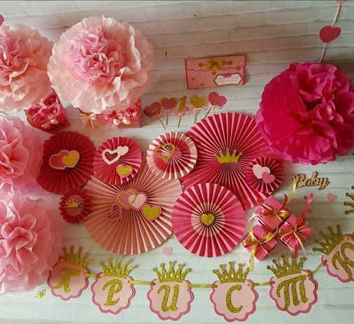 Атрибутика для праздника декор кенди бар украшения