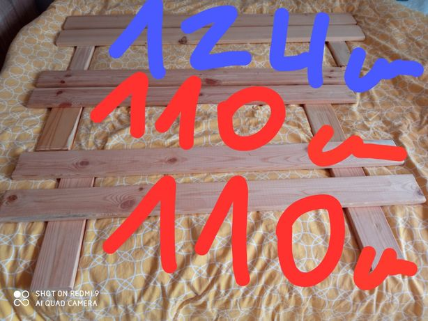 3 szt. Nowe Barierki ochronne sosna do łóżka dziecięcego