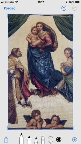 Картина крестиком Сикстинская мадонна Рафаэля Санти