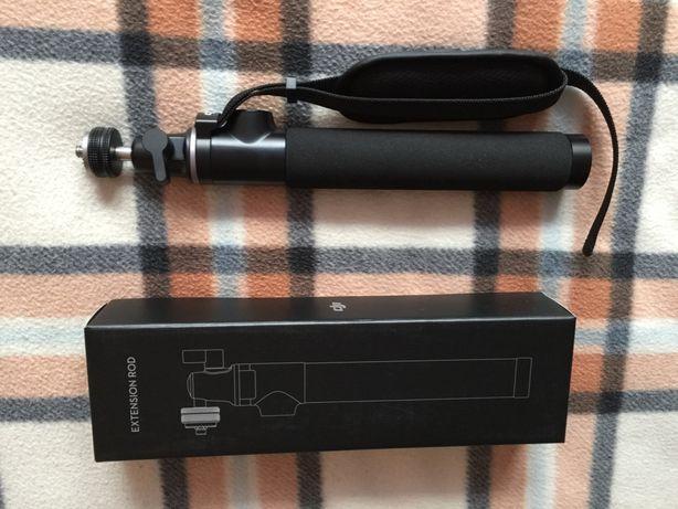Selfie Stick Monopod Extend Rod do DJI OSMO
