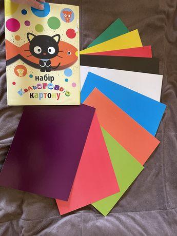 Цветной картон 10 листов/ Набор цветного картона/ Кольоровий картон