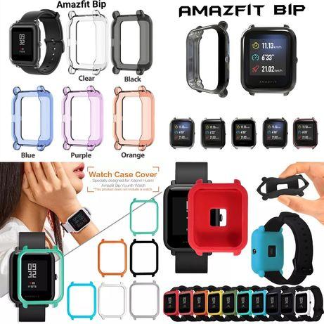 Защитные силиконовые,пластиковые бампера чехлы для Xiaomi Amazfit Bip.
