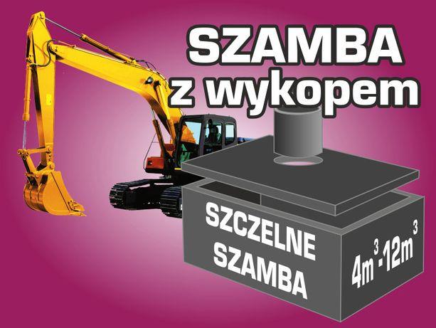 Zbiorniki betonowe na szambo KOPARKA WYKOP Szamba 4-12m3 ŁÓDZKIE