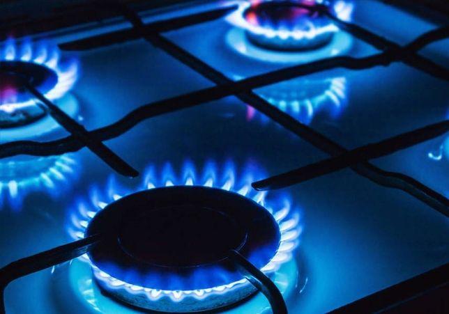 Podłączenia kuchenek Gazowe , Indukcyjne sprawdzenie szczelności gazu