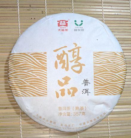 Китайский чай Шу пуэр (пуер)Menghai Dayi Чун Пин.Вес 357г.2018г.
