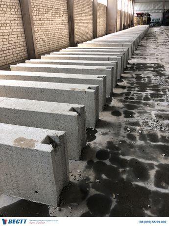 ФБС,Фундаментные блоки ЖБИ (336-1968 кг)