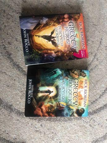 2 książki z serii według Percyego Jacksona