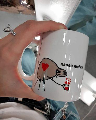 Чашки с принтом на заказ, кружка с фото, печать на кружках, подарок