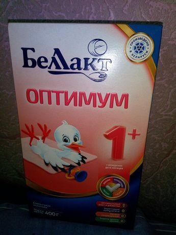 Смесь Беллакт 1 за 199 рублей  от новорожденного до 6 месяцев
