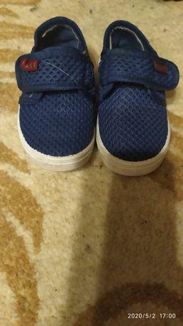 Кеды детские, обувь детская, слипоны